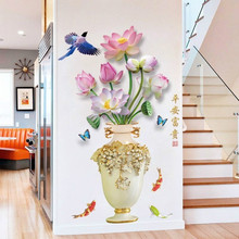 3d立wp墙贴纸客厅jx视背景墙面装饰墙画卧室墙上墙壁纸自粘贴