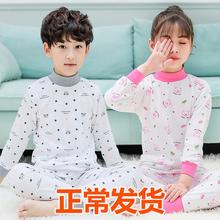 童装宝宝内衣套装纯棉wp7童女童秋ll大童棉毛衫(小)孩睡衣打底