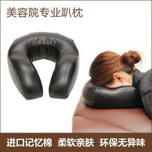 美容院趴wp脸垫防皱ull枕按摩用脸垫硅胶爬脸枕 30255