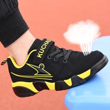 [wpwll]春秋季款中大童鞋男童运动