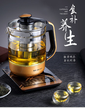 2.5wp全自动养生ll煮粥煮茶壶加厚玻璃烧水壶多功能3升大容量