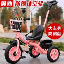 宝宝三wq车脚踏车2q7大号(小)孩自行车童车宝宝手推车婴儿玩具车