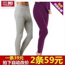 三枪内wq正品薄式男bi内衣裤 女士修身式莱卡棉秋裤打底裤