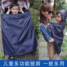 宝宝雨wq抱毯雨衣宝ov童车推车挡雨罩包披肩盖毯