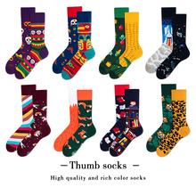 创意复wq不对称ABov中筒袜ins潮袜运动男袜冬季天厚滑板长袜