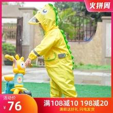 户外游wq宝宝连体雨ov造型男童女童宝宝幼儿园大帽檐雨裤雨披