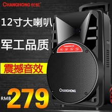 12寸wq场舞户外音fx器带无线话筒便携式K歌移动拉杆音箱