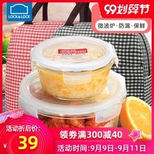 [wqoi]乐扣乐扣保鲜盒加热玻璃饭