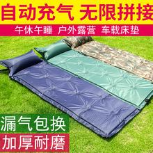 自动充wq垫野外防潮oi午休睡垫单的帐篷睡垫便携沙滩充气床垫