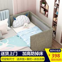 [wqoi]实木软包儿童床加高护栏透