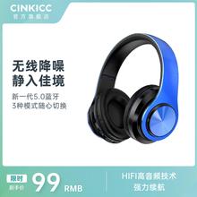 [wqoi]YG无线蓝牙头戴式耳机夜