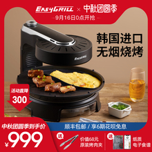 [wqsv]EasyGrill韩国原