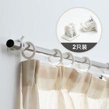 [wqsv]家用窗帘挂杆夹横杆挂架挂