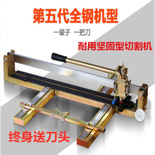 大功率wq石机瓷砖切sv材木工电动开槽机家用迷你