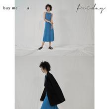 buywqme a abday 法式一字领柔软针织吊带连衣裙
