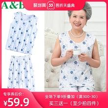 母亲节wqB内衣纯棉pt奶装夏装套装6080岁妈妈装全棉绸老的背心