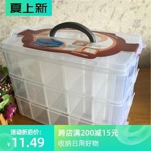 三层可wq收纳盒有盖pt玩具整理箱手提多格透明塑料乐高收纳箱