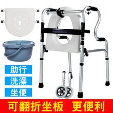 助行器wq的轻便折叠pt辅助行走器下肢训练器械医疗家用