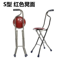 拐�E椅wq杖椅子可以pt杖两用老的手拐杖椅子四个脚辅助