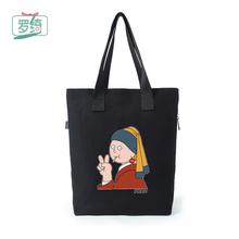 罗绮 wq021新式xw包简约手提单肩包环保购物(小)清新帆布包女包