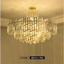 后现代wq奢网红水晶xw锈钢金色工程别墅酒店客厅餐厅主卧大灯
