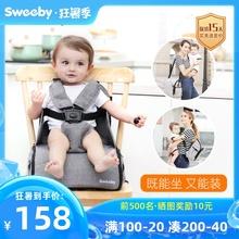 swewqby便携式yu桌椅子多功能储物包婴儿外出吃饭座椅