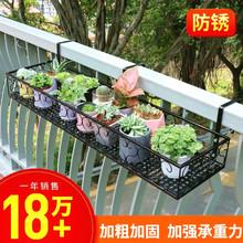 [wqyu]阳台花盆花架挂架室内悬挂
