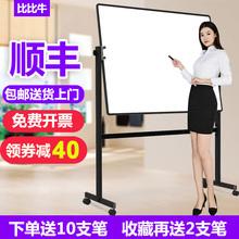 [wqyu]白板写字板支架式移动家用