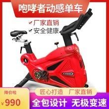 厂家直wq新式咆哮者yu身房家用超静音办公室脚踏车