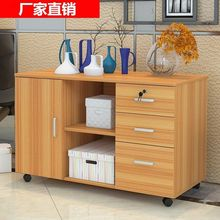桌下三wq屉(小)柜办公yu矮柜移动(小)活动柜子带锁桌柜