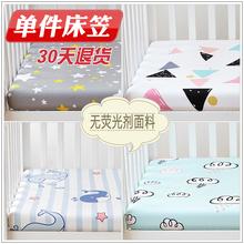 定做儿wq床笠单件卡yu1.2m防滑1.5米1.8薄床垫保护套纯棉床罩