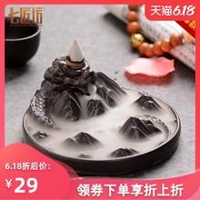 七匠坊wq流德化陶瓷yu下工艺礼品茶具供奉装饰网红香薰炉
