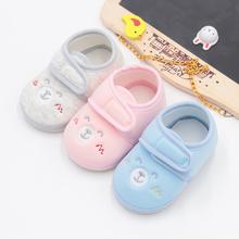 [wqyu]婴儿鞋春秋6-12个月软