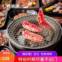 日式烧wq炉家用炉商yu炉炭火烤肉锅日式火盆烤炉地炉包邮