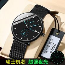 超薄瑞wq十大品牌虫yu手表男士学生潮流防水夜光机械电子石英