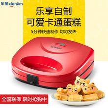 东菱家wq烘焙(小)型多yu童全自动华夫饼松饼机早餐机