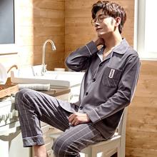 [wqyu]男士睡衣长袖纯棉男式春秋