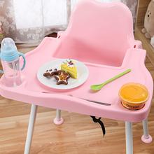 [wqyu]宝宝餐椅儿童餐桌椅子可调