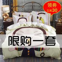 纯棉卡wq四件套双的yu/1.8m全棉宝宝床单的被套三4件套3