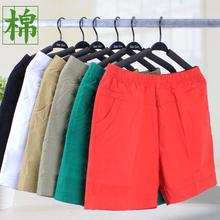 [wqyu]中年女士短裤女夏外穿妈妈