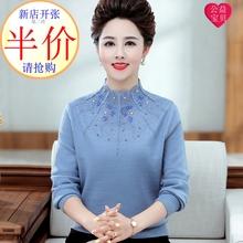 [wqyu]秋冬女装中老年羊毛加厚毛