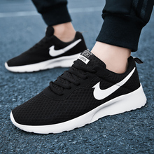 [wqyu]运动鞋男秋季透气男鞋黑色
