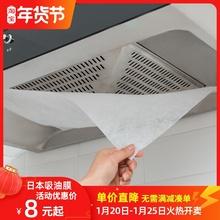 日本吸wr烟机吸油纸bj抽油烟机厨房防油烟贴纸过滤网防油罩