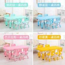 宝宝幼wr园椅子宝宝cl具学习写字桌套装塑料(小)家用桌子可升降