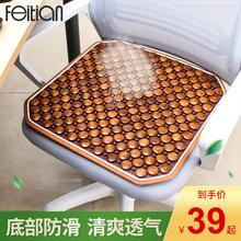 实木扣wr夏天透气凉ii办公室久坐椅子汽车沙发家用凉垫椅垫