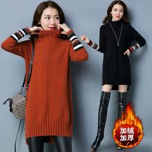 加绒毛wr女保暖韩款te织衫中长式加厚宽松百搭羊毛打底衫冬季
