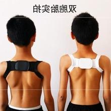 矫形后wr防驼背矫正te士 背部便携式宝宝正姿带矫正器驼背带