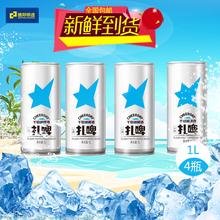 杭州千wr湖特产生啤te浆扎啤瓶啤精酿礼盒装1L4罐到新货
