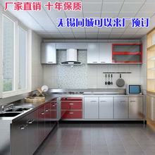 橱柜台wr 台面 3te品级 厂家直销橱柜定制