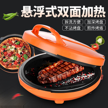 炊泊特wr饼铛30Cin电饼铛烙饼机煎饼机